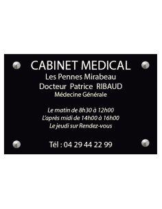 Plaque professionnelle 20x30mm standard fond noir , écriture blanc 20x30 cm